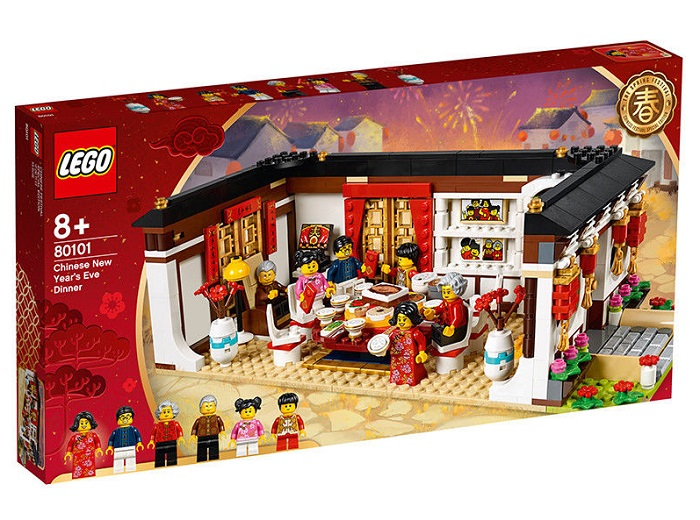 01 Chinese New Year Lego Set Reunion Dinner